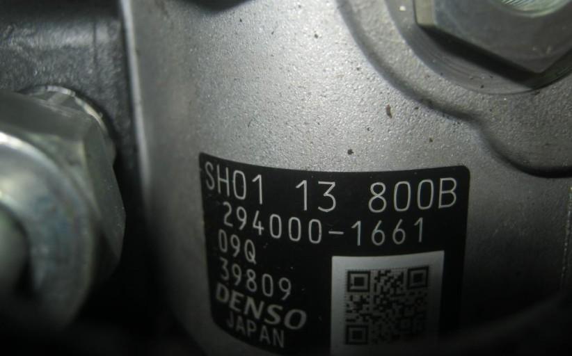 294000-1661-1
