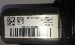 Mechanizmus modul ručnej brzdy 20917024 na Opel Insignia