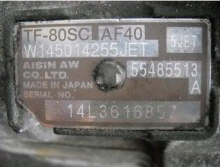 Automatická prevodovka TF-80SC AF40 na Opel Insignia 55485513 5JET 55562430 RR  55570650 1FJT 55585085 2EJT