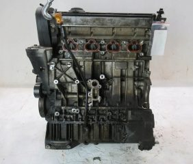 Motor 1,8 16V 85 kW EW7 J4 6FZ Peugeot 406 407 Citroen C5 Picasso