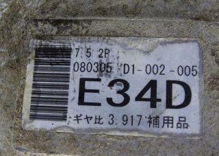 Zadný diferenciál 3,917 E47D E34D Mitsubishi Pajero 3,2DiD