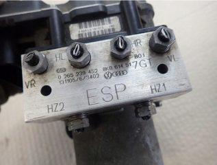 Riadiaca jednotka modul ABS ESP na Audi A4 A5 8K0614517GT 8K0907379CN